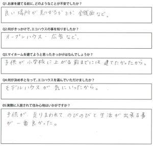 160620_kanda_s