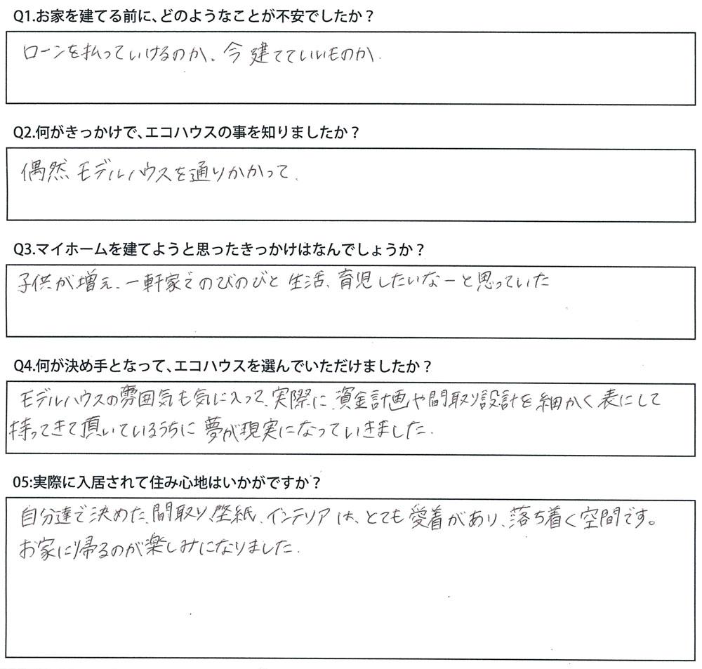 160620_kanda_t