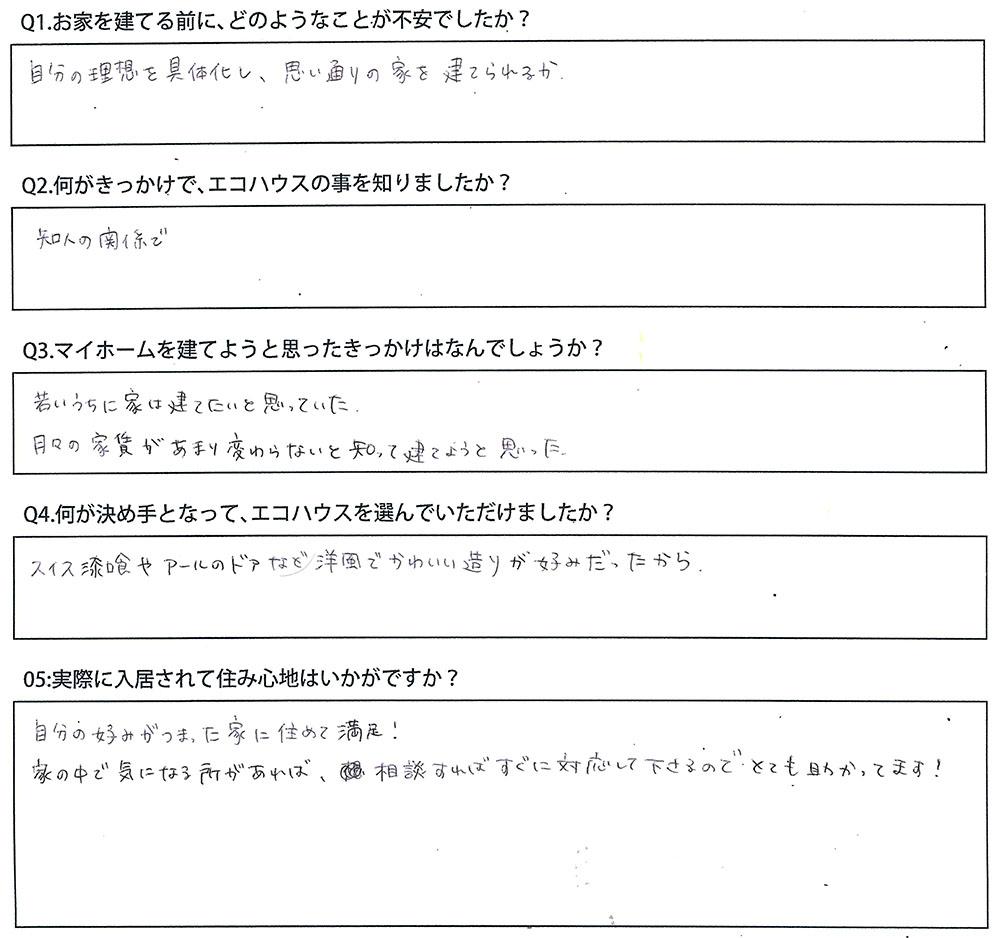 160927_okagaki_k