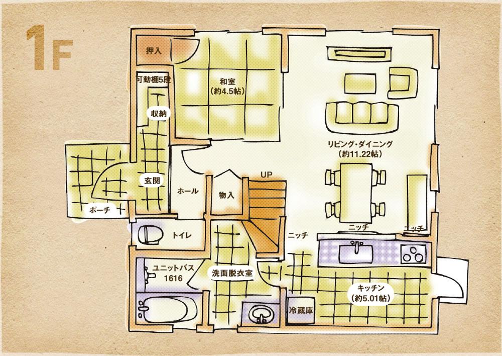 和室ありプラン 1階間取り図