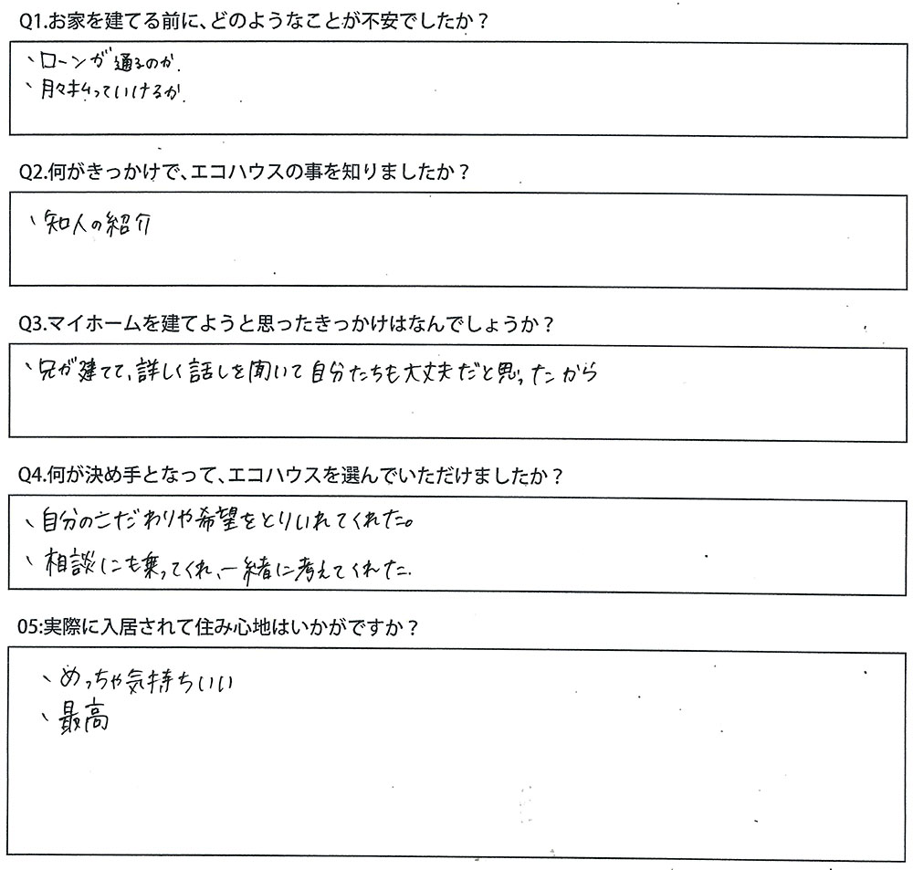 160927_onga_t