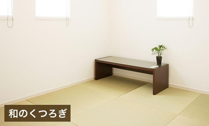 casa carina 和室ありプラン